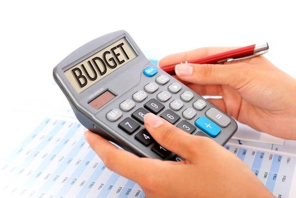 Having a budget